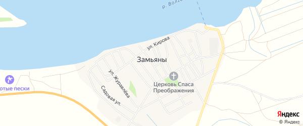 Карта села Замьяны в Астраханской области с улицами и номерами домов