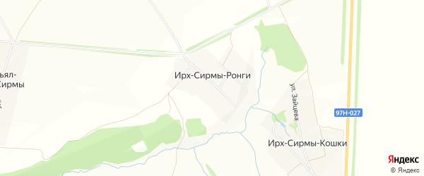 Карта деревни Ирх-Сирмы-Ронги в Чувашии с улицами и номерами домов