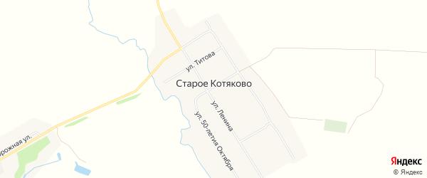 Карта деревни Старое Котяково в Чувашии с улицами и номерами домов
