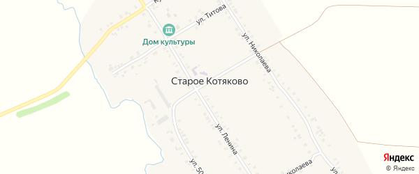Школьный переулок на карте деревни Старое Котяково с номерами домов