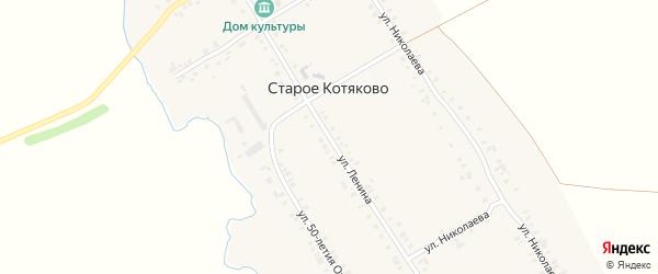 Улица Ленина на карте деревни Старое Котяково с номерами домов