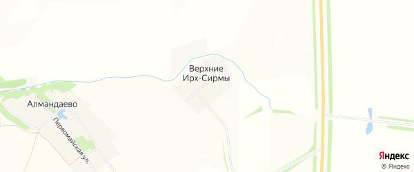 Карта деревни Верхние Ирх-Сирмы в Чувашии с улицами и номерами домов