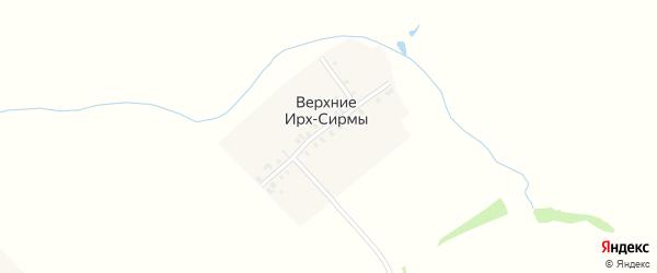 Солнечная улица на карте деревни Верхние Ирх-Сирмы с номерами домов