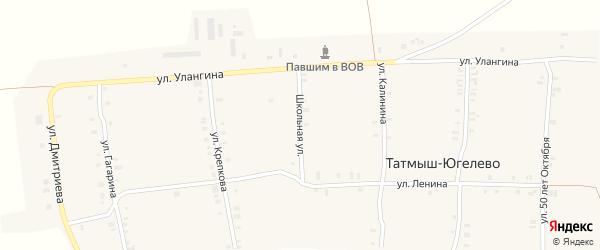 Школьная улица на карте деревни Татмыш-Югелево с номерами домов