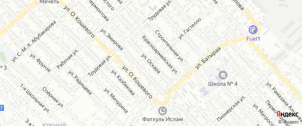 Улица Оскара на карте Каспийска с номерами домов