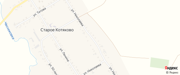 Улица Николаева на карте деревни Старое Котяково с номерами домов