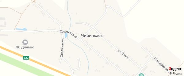 Улица Труда на карте деревни Чиричкасы с номерами домов