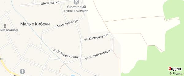 Улица Космонавтов на карте села Малые Кибечи с номерами домов
