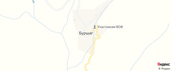 Улица Багавудина Сулейманова на карте села Буршага с номерами домов