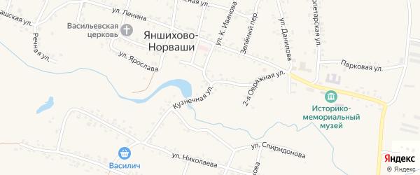 Кузнечная улица на карте села Яншихова-Норвашей с номерами домов