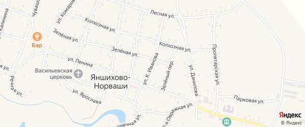 Улица К.Иванова на карте села Яншихова-Норвашей с номерами домов