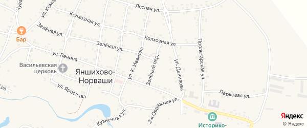 Зеленый переулок на карте села Яншихова-Норвашей с номерами домов