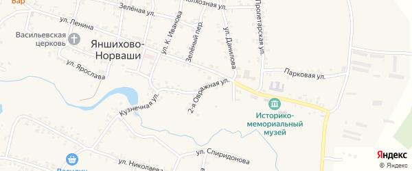 2-ая Овражная улица на карте села Яншихова-Норвашей с номерами домов