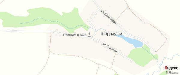 Улица Фомина на карте деревни Шордаушей с номерами домов