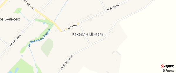 Улица Афанасьева на карте деревни Какерли-Шигали с номерами домов