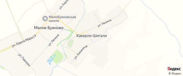 Карта деревни Какерли-Шигали в Чувашии с улицами и номерами домов