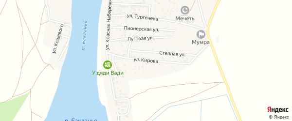 Улица Кирова на карте села Мумры с номерами домов