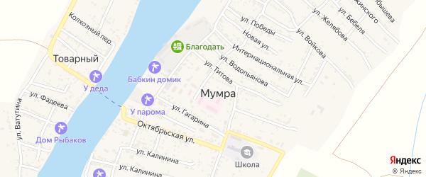 Астраханская улица на карте села Мумры с номерами домов