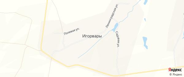 Карта села Игорвары в Чувашии с улицами и номерами домов