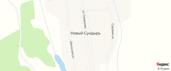 Школьная улица на карте деревни Нового Сундыря с номерами домов