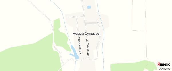 Карта деревни Нового Сундыря в Чувашии с улицами и номерами домов