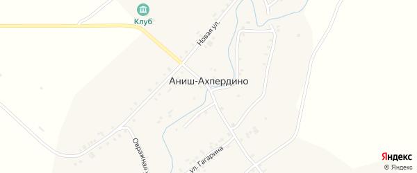 Новая улица на карте деревни Аниш-Ахпердино с номерами домов