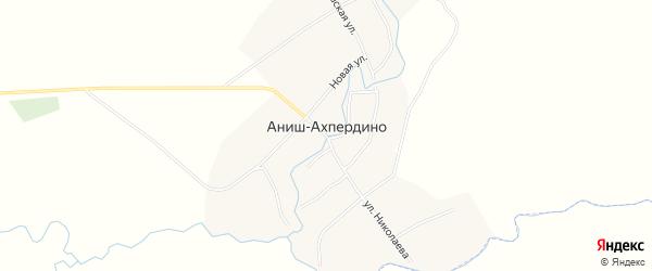 Карта деревни Аниш-Ахпердино в Чувашии с улицами и номерами домов