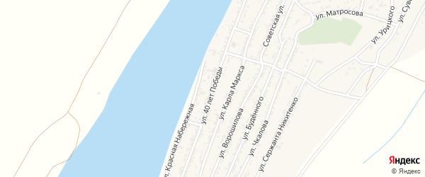 Улица 40 лет Победы на карте села Трудфронта с номерами домов