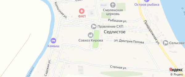 Улица Кирова на карте Седлистого села с номерами домов