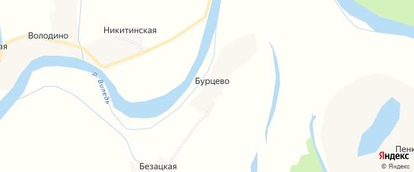 Карта деревни Бурцево в Архангельской области с улицами и номерами домов