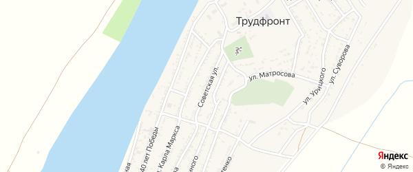 Советская улица на карте села Трудфронта с номерами домов