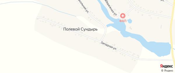 Западная улица на карте деревни Полевого Сундыря с номерами домов