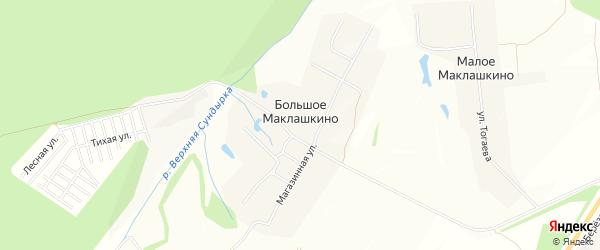 Карта деревни Большое Маклашкино в Чувашии с улицами и номерами домов