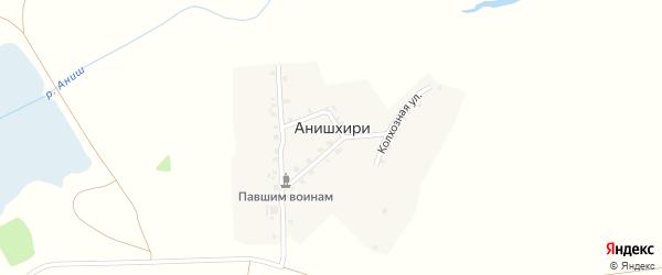Улица Пушкина на карте деревни Анишхири с номерами домов