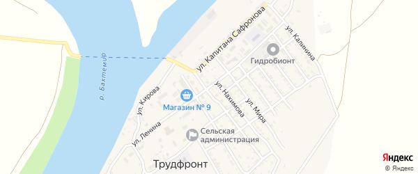 Улица Ленина на карте села Трудфронта с номерами домов