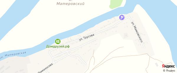 Улица Трусова на карте села Мумры с номерами домов