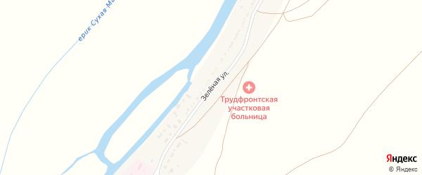 Зеленая улица на карте села Трудфронта с номерами домов