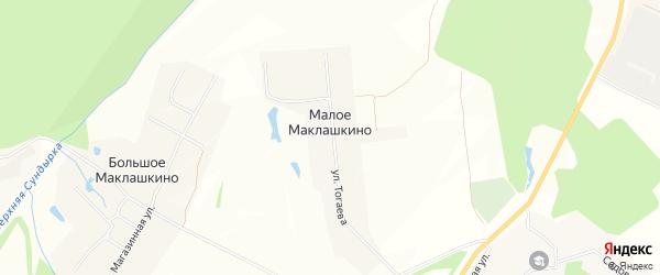 Карта деревни Малое Маклашкино в Чувашии с улицами и номерами домов