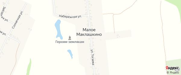 Улица Тогаево на карте деревни Малое Маклашкино с номерами домов