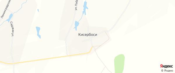 Карта деревни Кисербосей в Чувашии с улицами и номерами домов