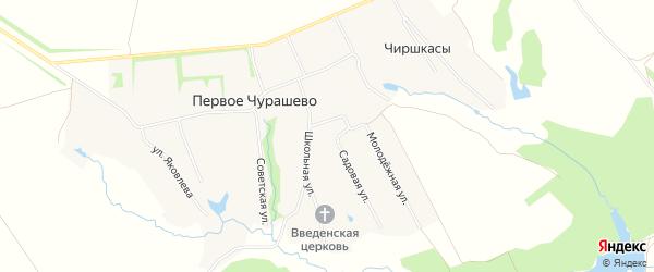 Карта села Первое Чурашево в Чувашии с улицами и номерами домов