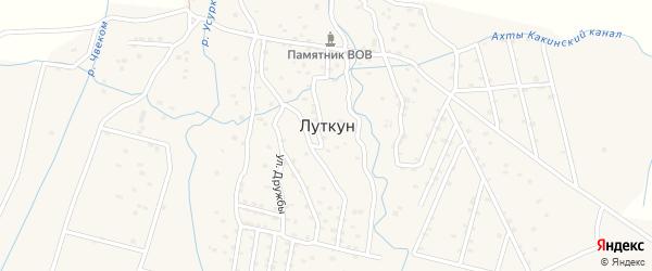 Улица Дружбы на карте села Луткуна с номерами домов