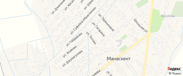 Улица Титова на карте села Манаскента с номерами домов