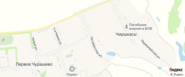 Октябрьская улица на карте деревни Чиршкас с номерами домов