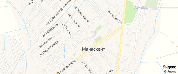 Школьная улица на карте села Манаскента с номерами домов