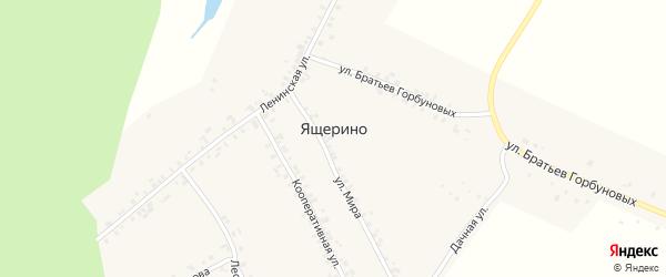 Улица Братьев Горбуновых на карте деревни Ящерино с номерами домов