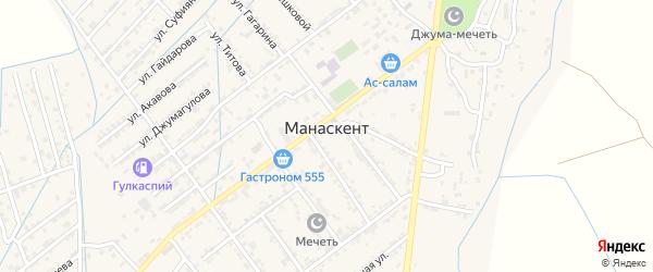 Приморская улица на карте села Манаскента с номерами домов