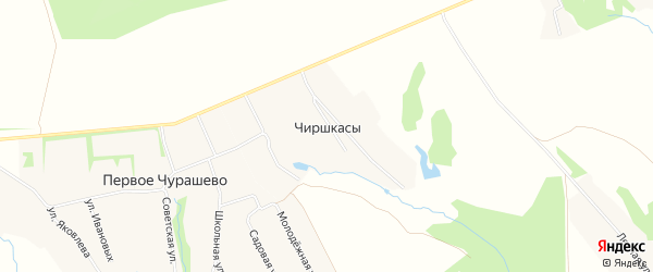 Карта деревни Чиршкас в Чувашии с улицами и номерами домов