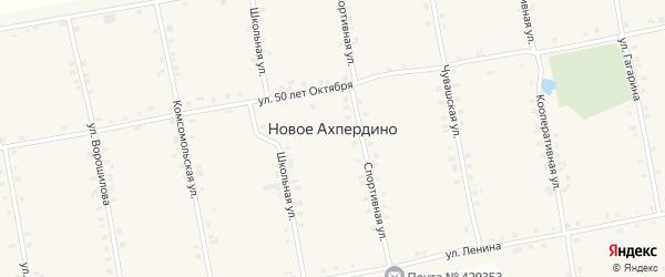 Улица Гагарина на карте села Новое Ахпердино с номерами домов