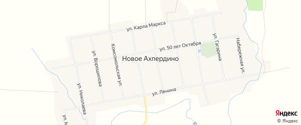 Карта села Новое Ахпердино в Чувашии с улицами и номерами домов